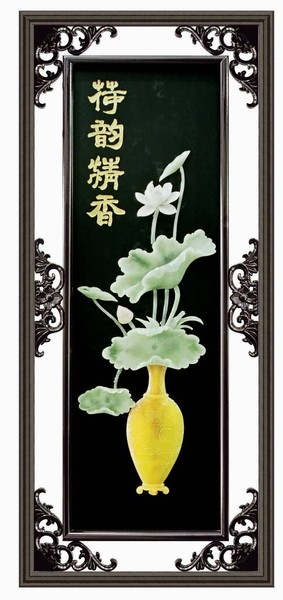 Oriental Style Wall Frame w. Raised VASE & Flower Design