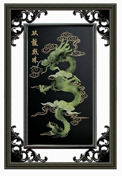 Oriental Raised DRAGON Wall Decor Frame Hanging Art PIC009