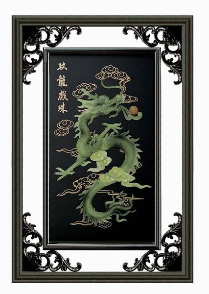 Oriental Raised DRAGON Wall Decor Frame Hanging Art PIC010